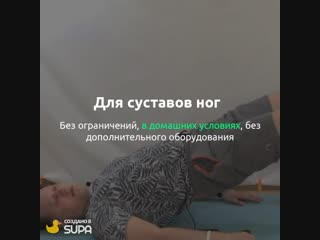 Простые упражнения для здоровья 2. ВК