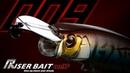 【バス釣り】″RISER BAIT 009P″ (ライザーベイト009P) / 加藤誠司 実釣解説PV