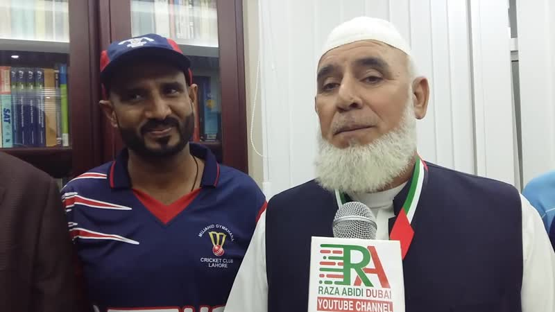Original | Haji Mir Hassan | President PTI UAE