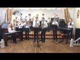 Россия, п. Куеда, Детский эстрадно-джазовый оркестр Happy Times Band