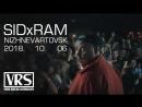 SIDxRAM Nizhnevartovsk (VRS)