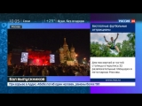 Выпускной бал для медалистов и победителей олимпиад прошел в Кремле