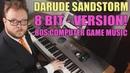 Darude Sandstorm 8 bit Version as 80s Computer Game Music