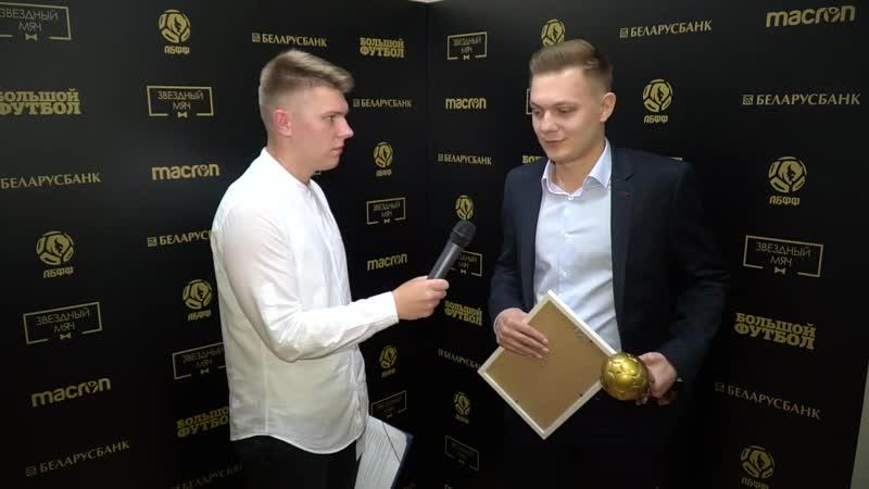 Флэш-интервью с лучшим футболистом Беларуси по мини-футболу Владимиром Жигалко