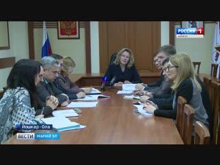В Йошка-Оле обсудили вопросы обеспечения многодетных семей земельными участками