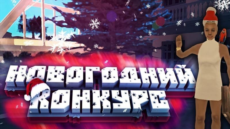 DRP Trilliant • Новогодний стрим КОНКУРС🎄❄️🎅🎁