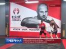 Ивановские бойцы готовятся к крупным поединкам mp4
