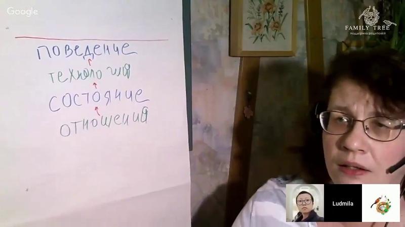 Фрагмент вводной лекции к онлайн-циклу Если с ребенком труднопсихолога Людмилы Петрановской