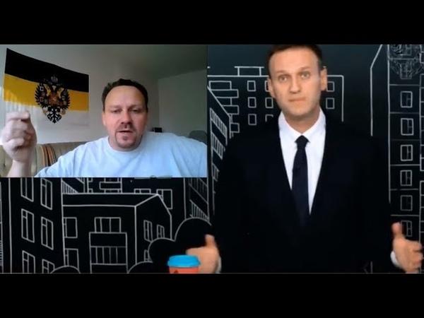 Навальный о трагедии в Керчи - версия Кремля единственно верная!