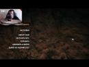 Far Cry Primal ► Создайте лекарство против ядовитых газов ► Последние задания перед боем ► глава 9
