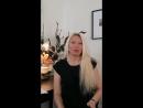 Не сошлись в постели инста-эфир Екатерины Любимовой
