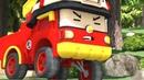 Робокар Поли - Рой и пожарная безопасность - Новые серии! Мультики про машинки