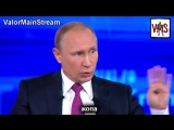 Такая прямая  - трансляция с Путиным.