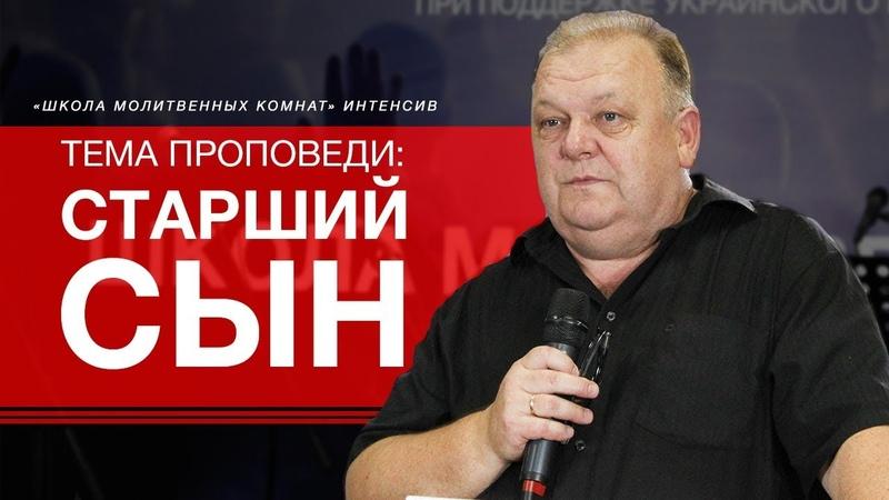 Старший сын Александр Рудинец ШМК ИНТЕНСИВ День 7