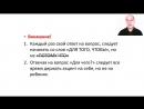 Метод предельных смыслов.mp4