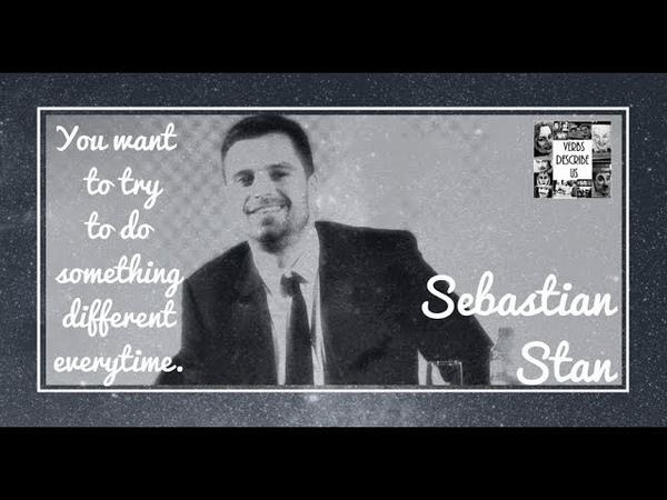 Sebastian Stan: I am not a perfect person