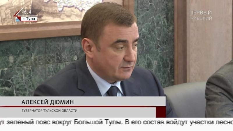 Эксперты ОНФ обсудили с губернатором Тульской области Алексеем Дюминым вопросы с » Freewka.com - Смотреть онлайн в хорощем качестве