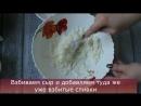Чизкейк без выпечки из льняной муки