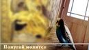 Попугай молится (произносит слова молитвы). Говорящий попугай. Хорошее видео.