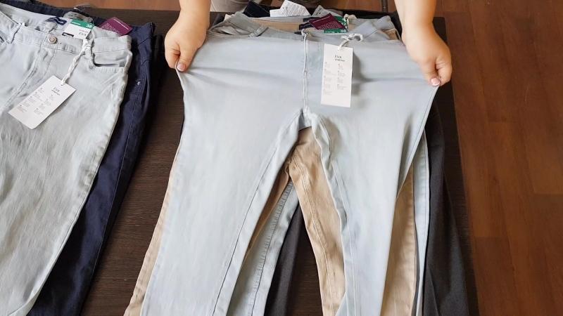 Лот 264. Женские брюки. Сток. Германия.