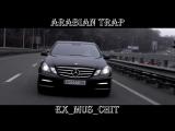 Excellent music Chita (Arabian Trap - Amora Original Mix)