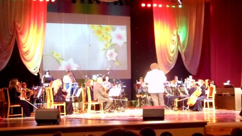 Концертный эстрадный оркестр г.Мозыря - Дни культуры Венесуэлы в РБ - дирижёр Херардо Эстрада Мартинес (из видео-архива)