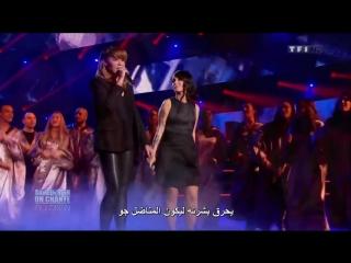 Alizee - Long is the road (Samedi soir on chante Goldman)