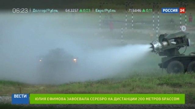 Новости на «Россия 24» • АРМИ, Танковый биатлон: россияне вышли в финал