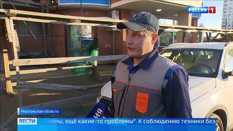 Капремонт дома в Солнечногорске обернулся проблемами для его жителей