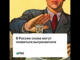 В России снова могут  появиться вытрезвители
