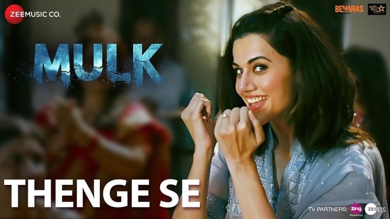 Thenge Se | Mulk | Rishi Kapoor Taapsee Pannu | Sunidhi Chauhan, Swanand Kirkire Suvarna Tiwari