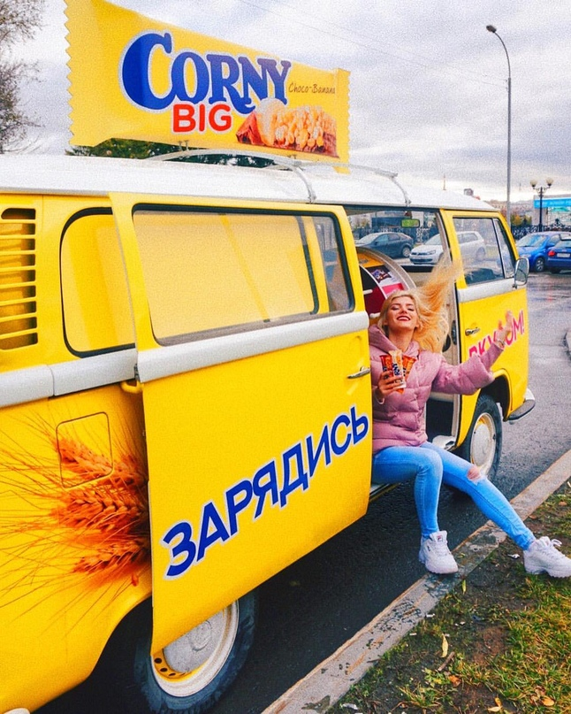 Катя Гижик | Екатеринбург