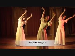 Leila Forouhar - Faryaad (HD) _ #Best_Persian_Song_&_Dance
