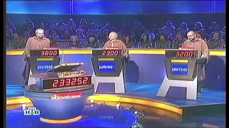 Своя игра НТВ 05 05 2007