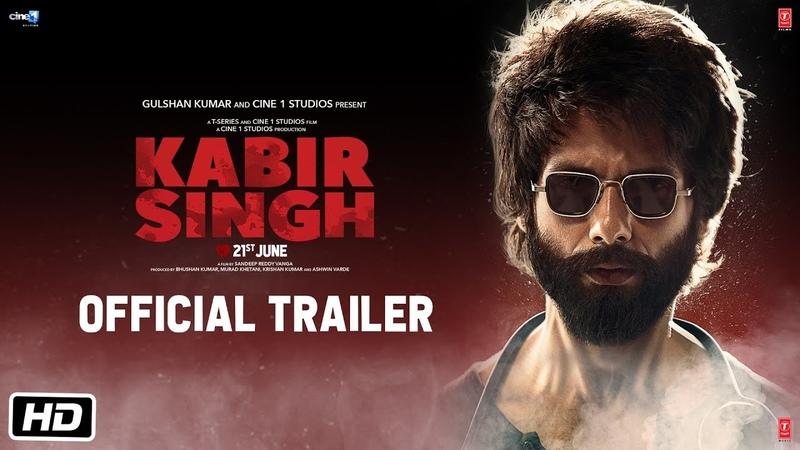 Официальный трейлер фильма Kabir Singh - Шахид Капур и Киара Адвани