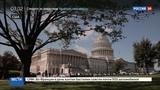 Новости на Россия 24 Сенатор Маккейн сорвал голосование по отмене ObamaCare