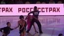 Филичкин Иван - Никитская Анастасия Samba 1/8 ROC-2017 RS Amateur Youth Latin