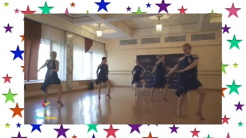 Наш хореограф танцует сольную латину