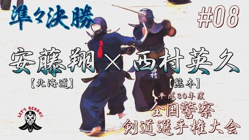 08【14финала, муж.】Ando × Nishimura