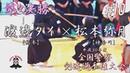 10【1/4финала, жен.】Watanabe × Matsumoto