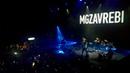 Mgzavrebi - Damina. Москва, Известия. 15.11.2018