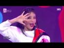 180617 Yubin - 숙녀 (淑女)  Lady @ Inkigayo