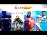 Origin Access Premier: официальный трейлер, EA Play2018