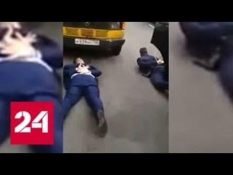 В Москве задержали Магу Итальянца из дагестанской банды Голодранцы - Россия 24