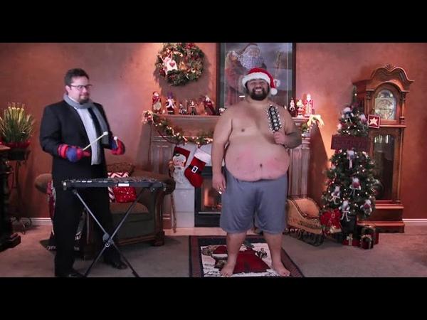 Джингл Белз Новогодняя перкуссия прикол пузатый дядька
