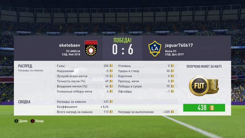 FIFA 18 2018.11.20 - 21.49.48.02