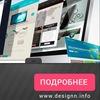 www.designn.info