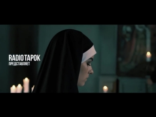 Radio Tapok -Демон - лучший друг | POWERWOLF - Demons Are A Girl's Best Friend | кавер на русском)