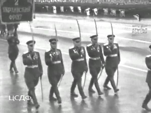 Парад Победы 1945 год Полная версия цветной обзор парада Победы