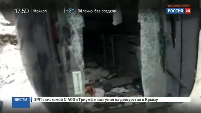 Новости на Россия 24 Трасса на которой перевернулся автобус с пассажирами извилистая но без гололеда смотреть онлайн без регистрации